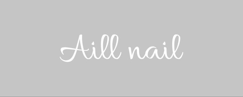 Aill nail(アイルネイル)